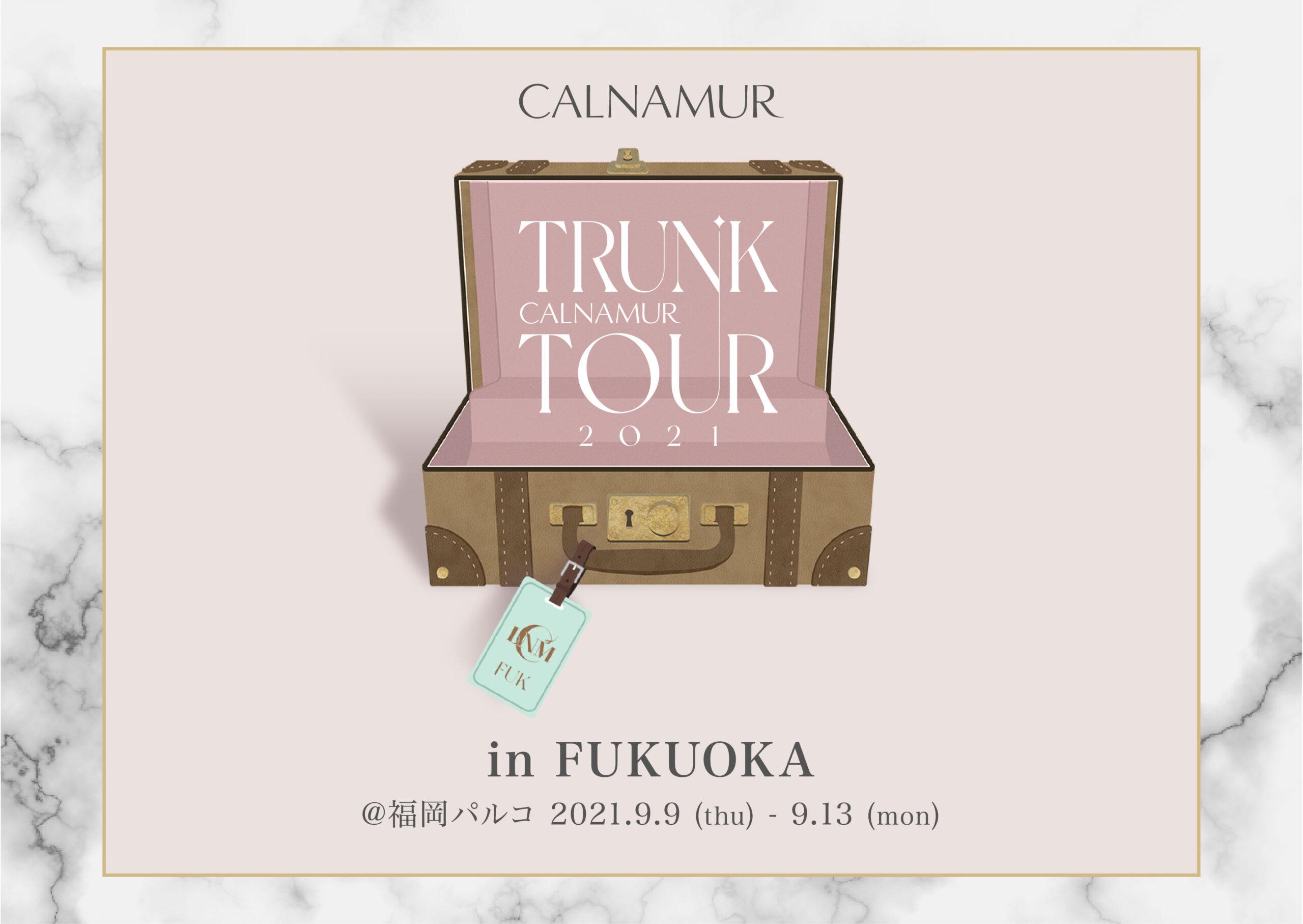 09.11(sat)CALNAMUR TRUNK TOUR 2021 in FUKUOKA来店イベント入店予約について